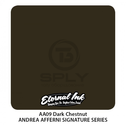 Пигмент DARK CHESTNUT - Andrea Afferani Portrait Set - Eternal фото 2