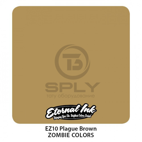 Пигмент PLAGUE BROWN - Zombie Set - Eternal фото 2