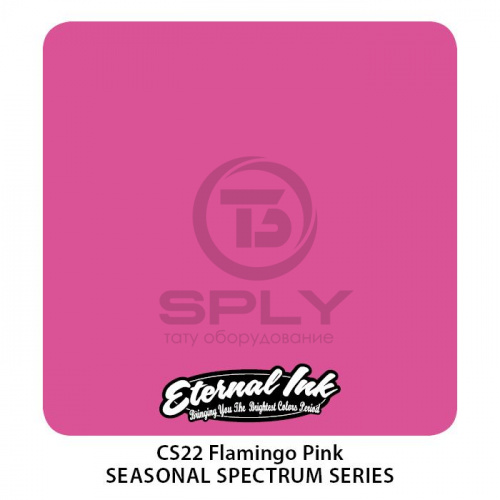 Пигмент FLAMINGO PINK - Seasonal Spectrum Set - Eternal фото 2