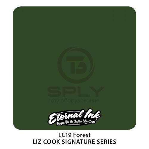 Пигмент FOREST - Liz Cook Series Set - Eternal фото 2