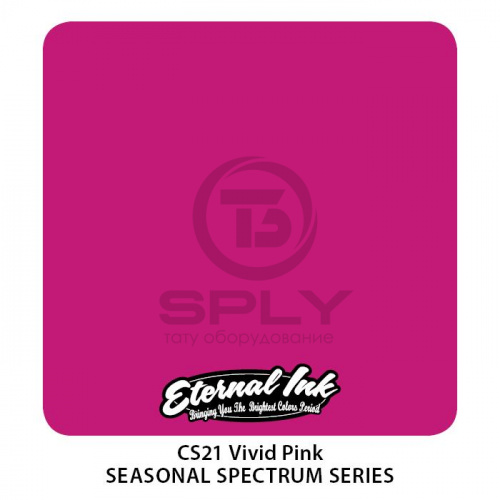 Пигмент VIVID PINK - Seasonal Spectrum Set - Eternal фото 2