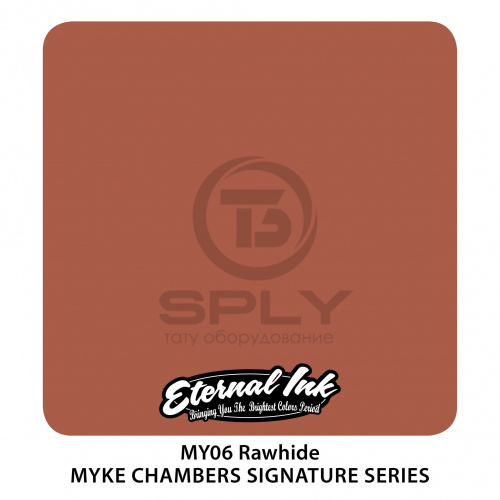 Пигмент RAWHIDE - Myke Chambers Signature Set - Eternal фото 2