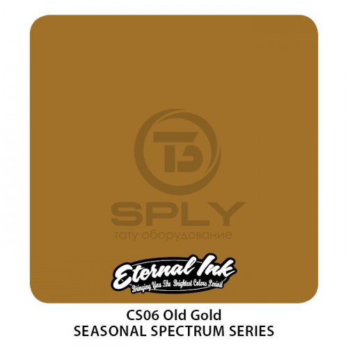 Пигмент OLD GOLD - Seasonal Spectrum Set - Eternal фото 2