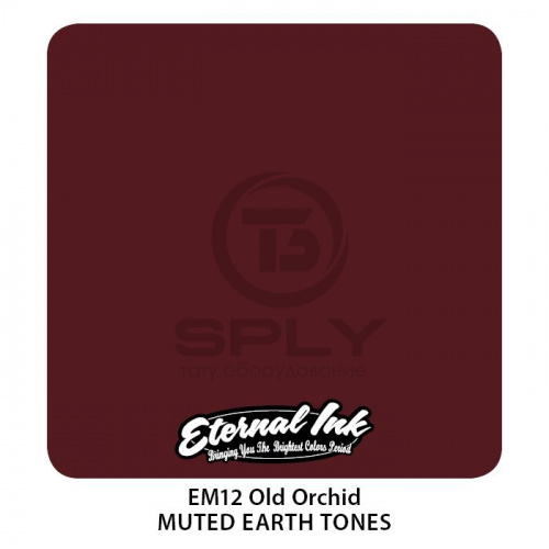 Пигмент OLD ORCHID - Muted Earth Tone Set - Eternal фото 2