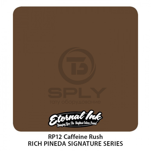Пигмент CAFFEINE RUSH - Rich Pineda Set - Eternal фото 2