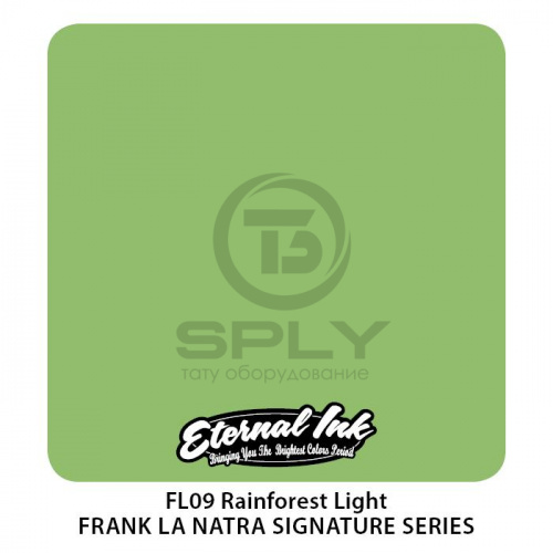 Пигмент RAINFOREST LIGHT - Frank Lanatra Set - Eternal фото 2
