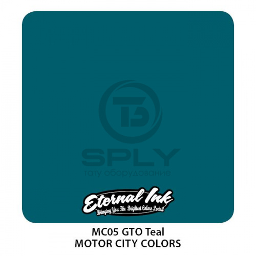 Пигмент GTO TEAL - Motor City Set - Eternal фото 2