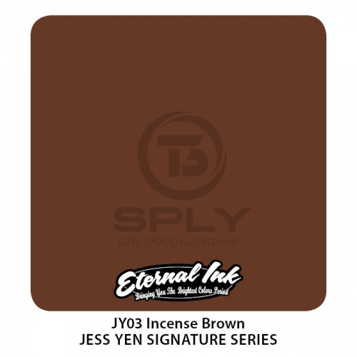 Пигмент INCENSE BROWN - Jess Yen Set - Eternal фото 2