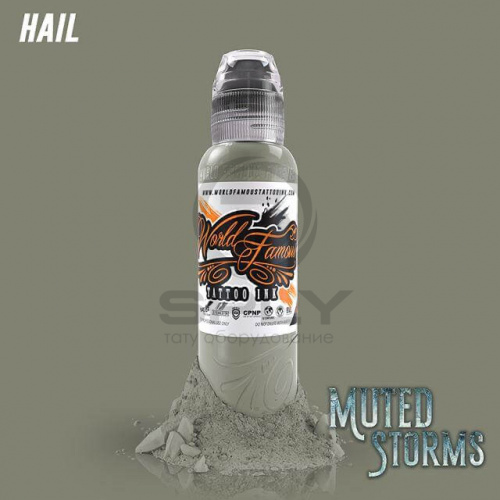 Пигмент World Famous WFI Hail (POCH MUTED STORM SET)
